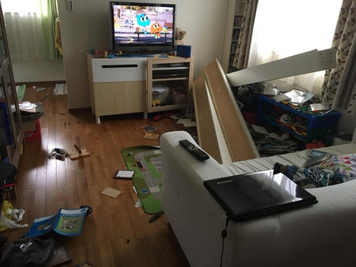 terremoto osaka